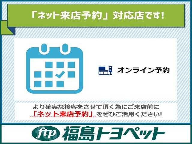 カスタム XリミテッドII SAIII アイドリングストップ スマートキー AW LED 盗難防止(52枚目)