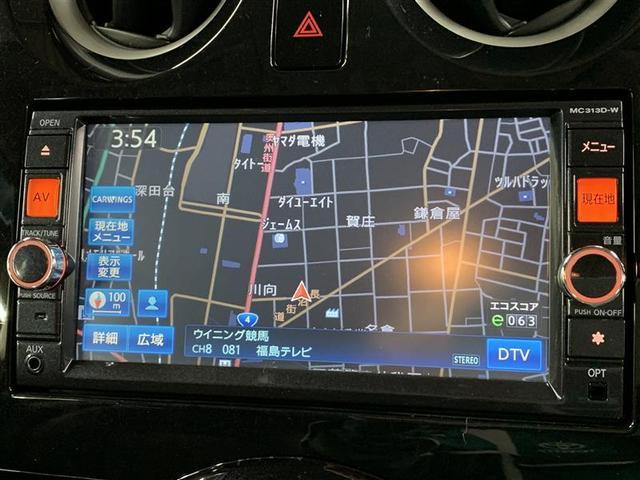 「日産」「ノート」「コンパクトカー」「福島県」の中古車10