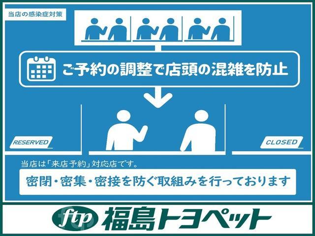 「日産」「ノート」「コンパクトカー」「福島県」の中古車49