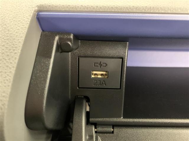 X 両側スライドドア片側電動スライドドア LED スマートキー アイドリングストップ(17枚目)