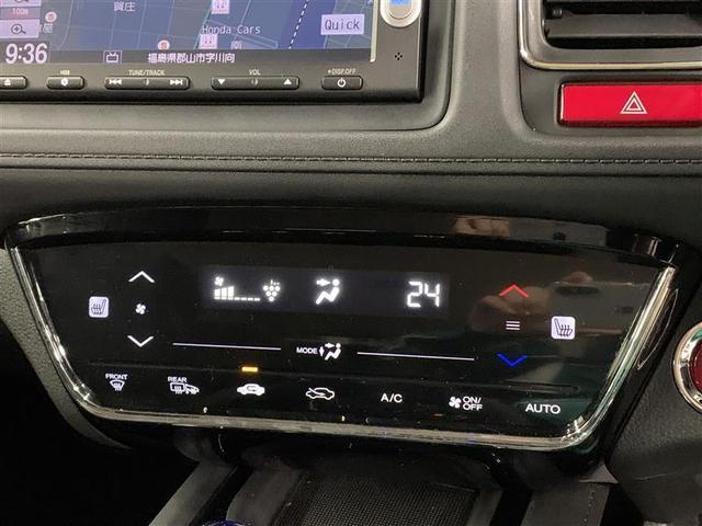 ハイブリッドX 4WD ETC メモリーナビワンセグ ワンオーナー AW Bカメラ LED(10枚目)