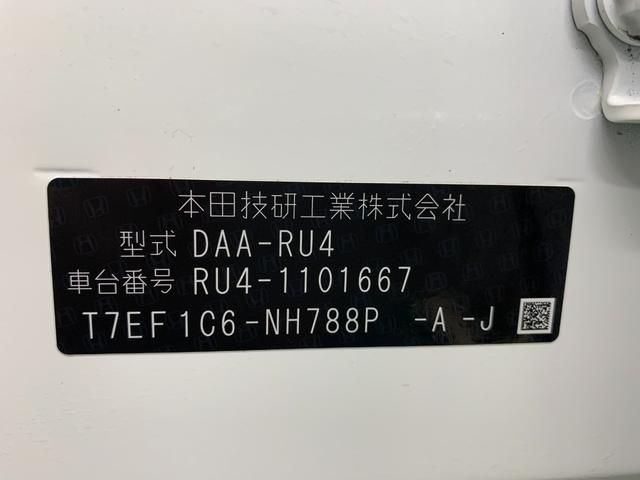 ハイブリッドX 4WD ETC メモリーナビワンセグ ワンオーナー AW Bカメラ LED(23枚目)