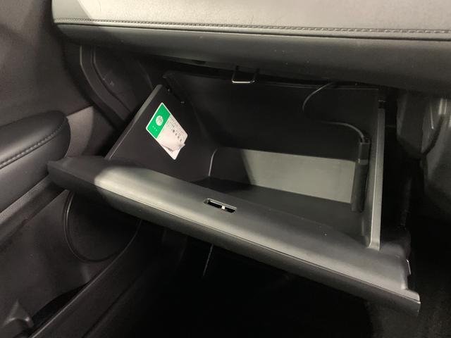 ハイブリッドX 4WD ETC メモリーナビワンセグ ワンオーナー AW Bカメラ LED(27枚目)