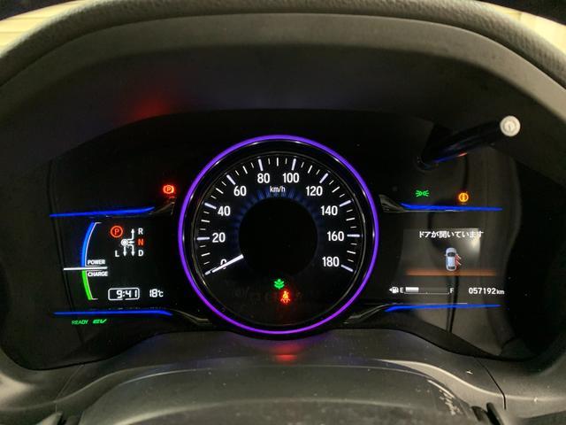 ハイブリッドX 4WD ETC メモリーナビワンセグ ワンオーナー AW Bカメラ LED(28枚目)