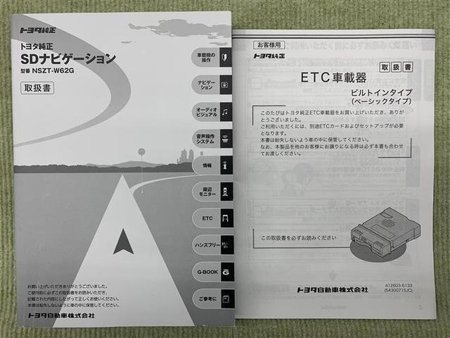 G フルセグ バックカメラ クルコン ワンオーナー ETC(20枚目)