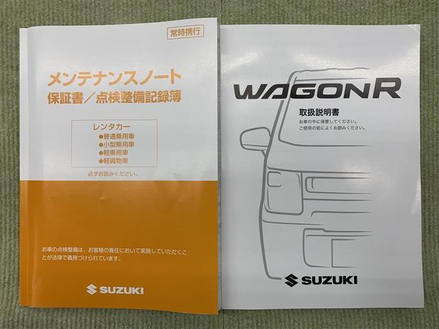 ハイブリッドFX 4WD シートヒーター キーレス アイドリングストップ(20枚目)