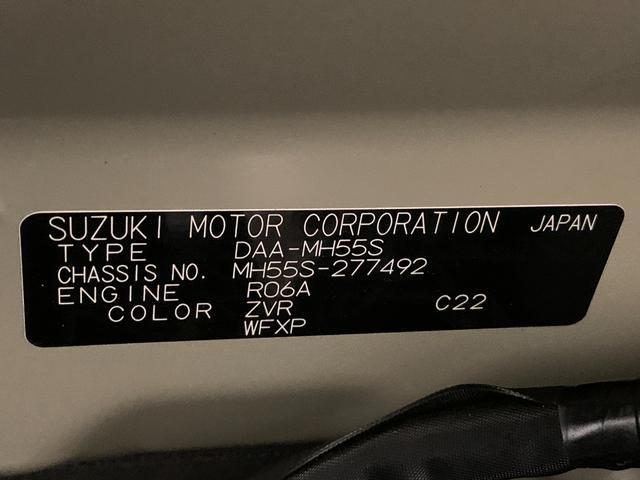 ハイブリッドFX 4WD シートヒーター キーレス アイドリングストップ(24枚目)