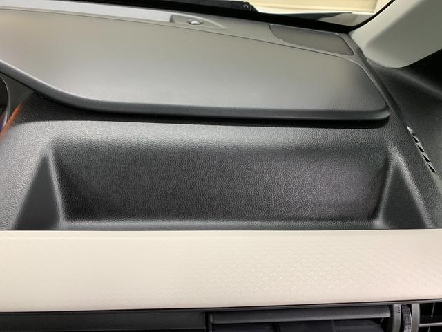ハイブリッドFX 4WD シートヒーター キーレス アイドリングストップ(27枚目)