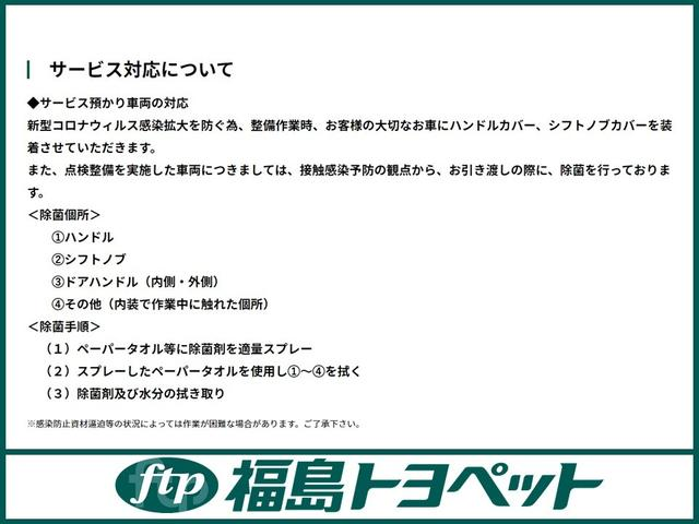 KCエアコン・パワステ 4WD ABS 運・助手席エアバッグ 5速マニュアル(35枚目)