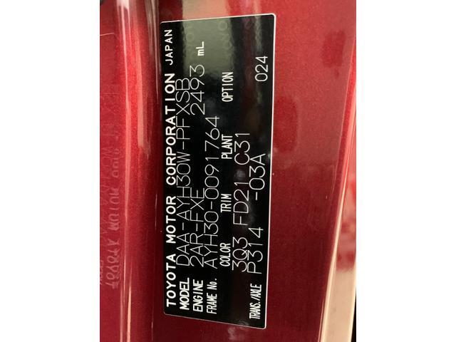 S 4WD フルセグ バックカメラ 両側電動スライドドア クルコン(22枚目)