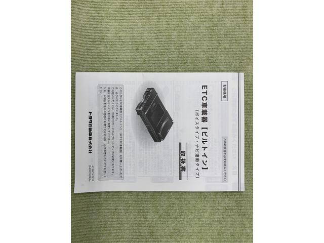 S 4WD フルセグ バックカメラ 両側電動スライドドア クルコン(23枚目)