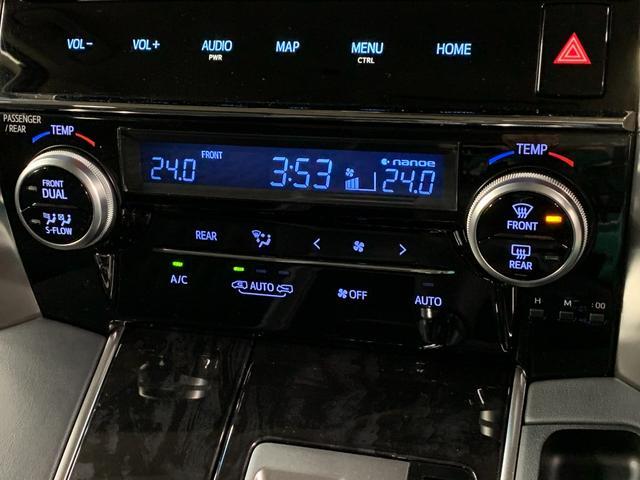 S 4WD フルセグ バックカメラ 両側電動スライドドア クルコン(24枚目)