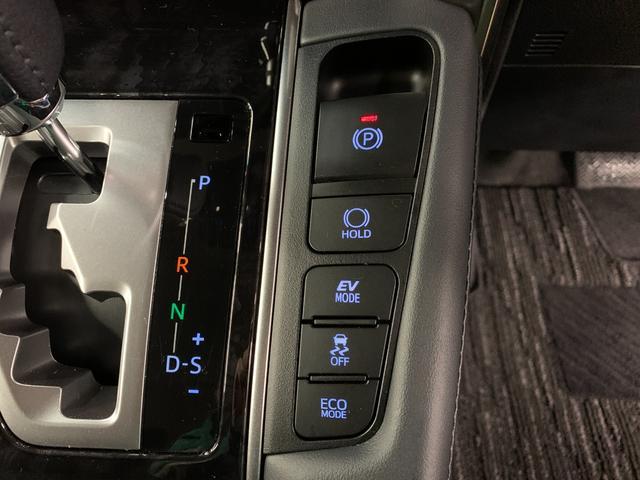 S 4WD フルセグ バックカメラ 両側電動スライドドア クルコン(25枚目)