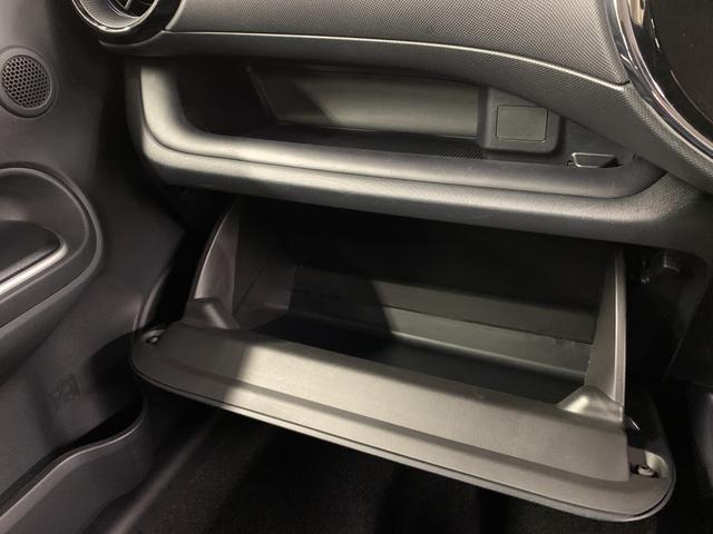 S TCナビ フルセグTV バックモニター ETC 寒冷地仕様車(27枚目)
