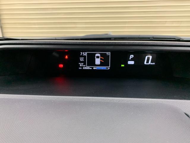 S TCナビ フルセグTV バックモニター ETC 寒冷地仕様車(28枚目)