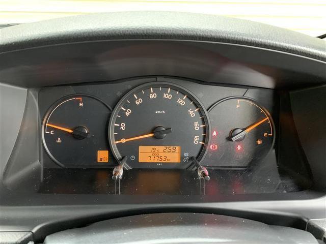 ロングDX GLパッケージ 4WD キーレス 盗難防止システム AW スマートキー(16枚目)