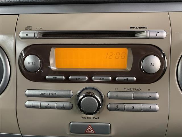 X ベンチシート スマートキー CD 純正AW 盗難防止システム(10枚目)