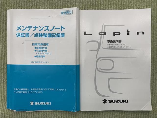 X ベンチシート スマートキー CD 純正AW 盗難防止システム(20枚目)