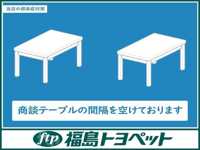 X ベンチシート スマートキー CD 純正AW 盗難防止システム(47枚目)