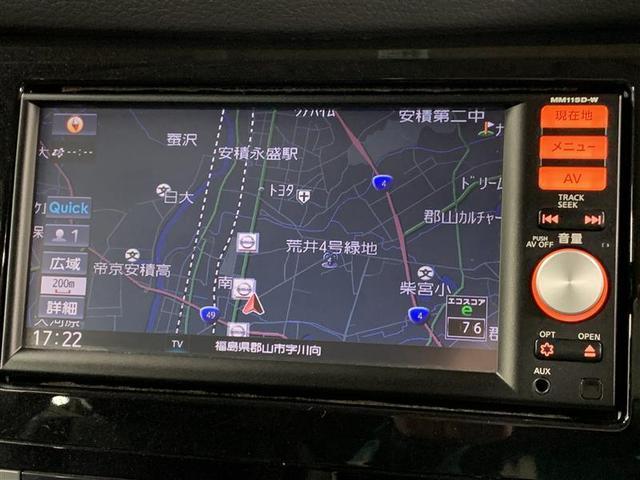 20X 4WD メモリーナビ フルセグ ワンオーナー スマートキー(10枚目)