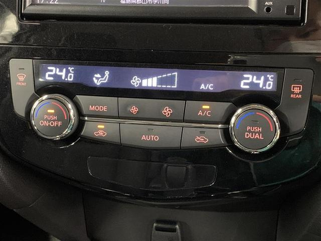 20X 4WD メモリーナビ フルセグ ワンオーナー スマートキー(11枚目)
