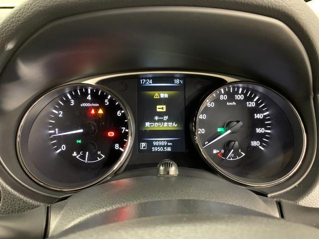 20X 4WD メモリーナビ フルセグ ワンオーナー スマートキー(28枚目)