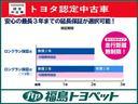 24G 革シート サンルーフ 4WD フルセグ HDDナビ DVD再生 ミュージックプレイヤー接続可 バックカメラ HIDヘッドライト ワンオーナー(47枚目)