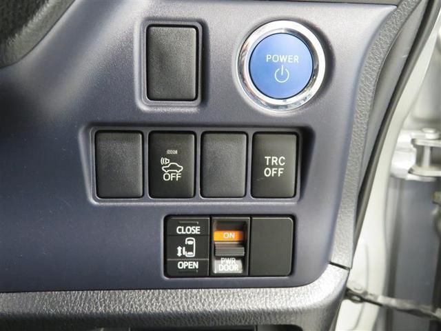 スライドドアの開閉を運転席で操作できるパワースライドドア搭載しています。