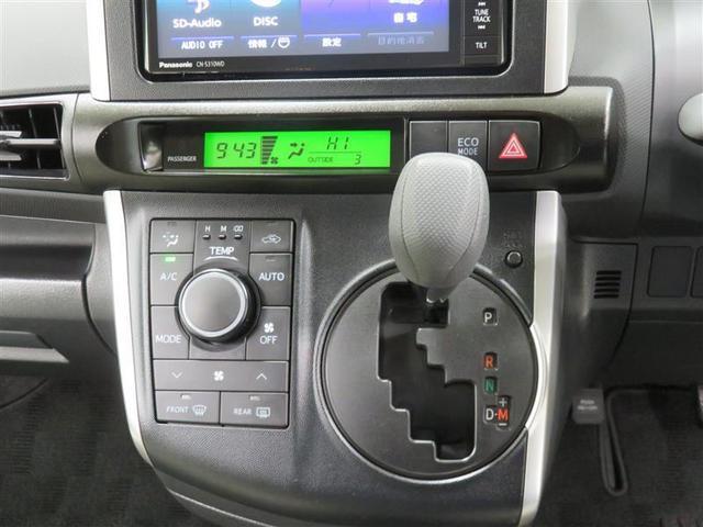 1.8X ワンセグ メモリーナビ バックカメラ ETC 乗車定員7人 3列シート(9枚目)