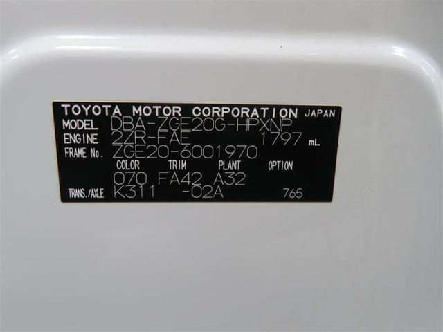1.8X ワンセグ メモリーナビ バックカメラ ETC 乗車定員7人 3列シート(19枚目)