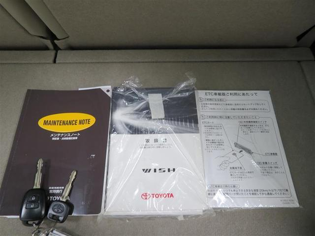 1.8X ワンセグ メモリーナビ バックカメラ ETC 乗車定員7人 3列シート(20枚目)