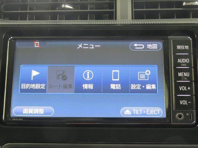 Sスタイルブラック ワンセグ メモリーナビ バックカメラ 衝突被害軽減システム LEDヘッドランプ(8枚目)