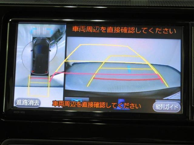 Sスタイルブラック ワンセグ メモリーナビ バックカメラ 衝突被害軽減システム LEDヘッドランプ(9枚目)