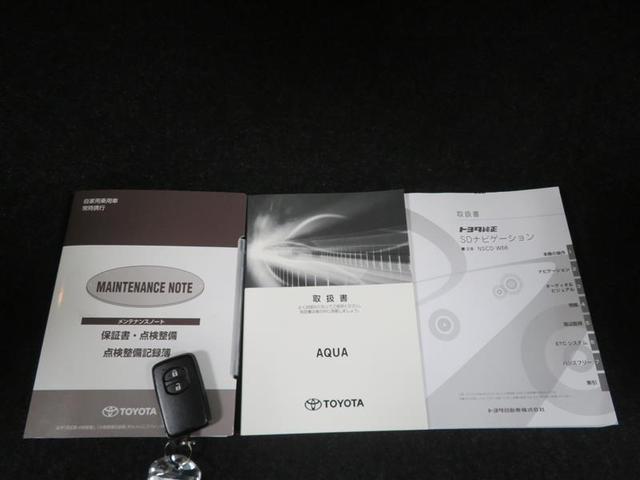Sスタイルブラック ワンセグ メモリーナビ バックカメラ 衝突被害軽減システム LEDヘッドランプ(26枚目)