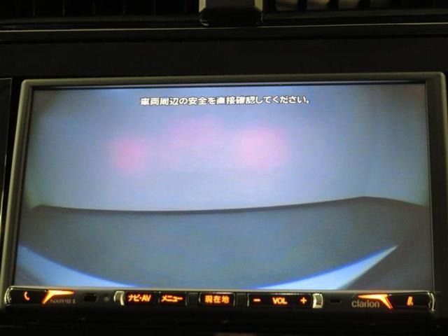 S 社外メモリーナビ バックカメラ ETC トヨタ認定中古車(8枚目)