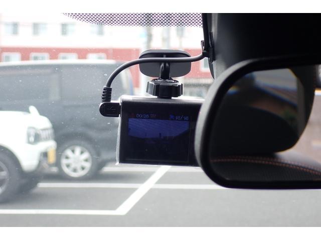 ハイブリッドG フルセグ メモリーナビ DVD再生 バックカメラ 衝突被害軽減システム ドラレコ 両側電動スライド LEDヘッドランプ ウオークスルー 乗車定員7人 3列シート 記録簿(24枚目)