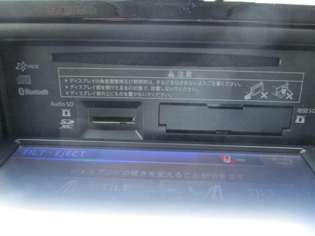 ハイブリッドV ワンセグ メモリーナビ バックカメラ 衝突被害軽減システム ETC ドラレコ 両側電動スライド LEDヘッドランプ 乗車定員7人 3列シート ワンオーナー 記録簿(9枚目)