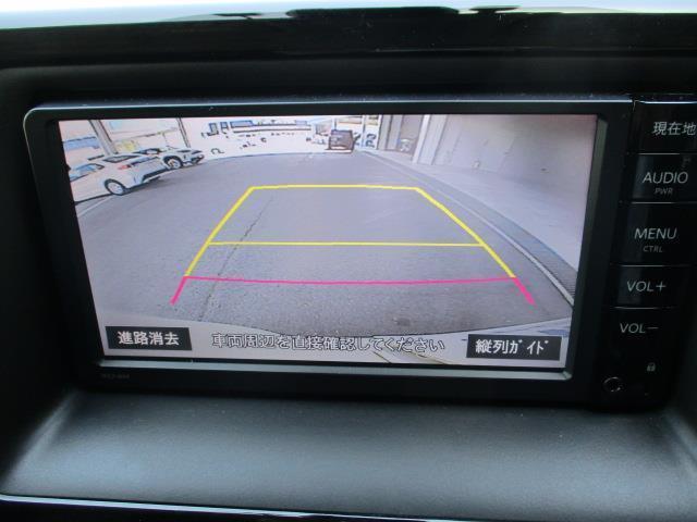 ハイブリッドV ワンセグ メモリーナビ バックカメラ 衝突被害軽減システム ETC ドラレコ 両側電動スライド LEDヘッドランプ 乗車定員7人 3列シート ワンオーナー 記録簿(10枚目)