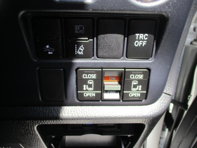 ハイブリッドV ワンセグ メモリーナビ バックカメラ 衝突被害軽減システム ETC ドラレコ 両側電動スライド LEDヘッドランプ 乗車定員7人 3列シート ワンオーナー 記録簿(13枚目)