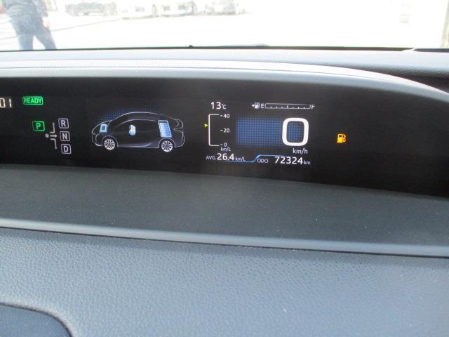 Aツーリングセレクション フルセグ メモリーナビ DVD再生 バックカメラ 衝突被害軽減システム ETC LEDヘッドランプ ワンオーナー 記録簿(9枚目)