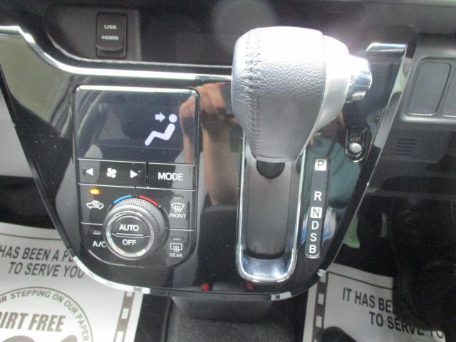 スタイルG ターボ SAII フルセグ メモリーナビ DVD再生 バックカメラ 衝突被害軽減システム LEDヘッドランプ ワンオーナー 記録簿 アイドリングストップ(8枚目)