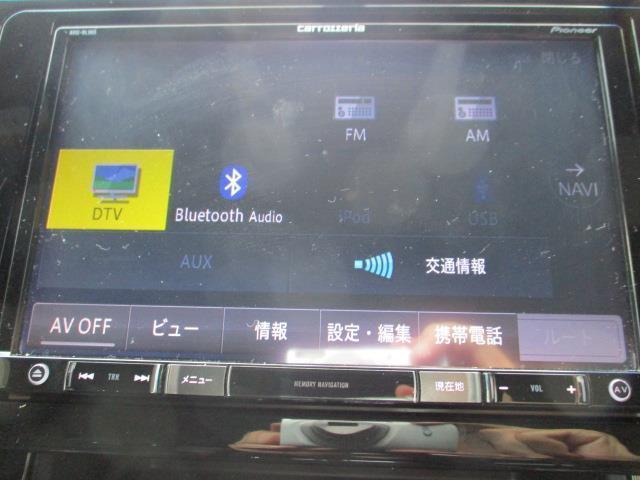 2.5Z Aエディション ゴールデンアイズ フルセグ メモリーナビ DVD再生 ミュージックプレイヤー接続可 バックカメラ ETC 両側電動スライド LEDヘッドランプ ウオークスルー 乗車定員7人 3列シート ワンオーナー 記録簿(8枚目)