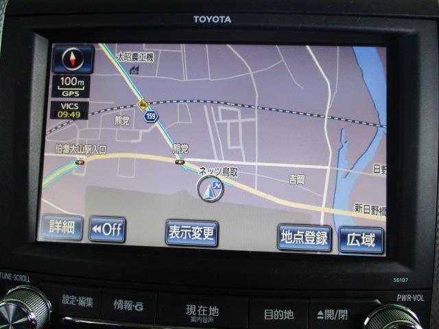 ZR Gエディション サンルーフ 4WD フルセグ DVDナビ DVD再生 ミュージックプレイヤー接続可 後席モニター バックカメラ ETC 両側電動スライド LEDヘッドランプ 乗車定員7人 3列シート 記録簿(6枚目)