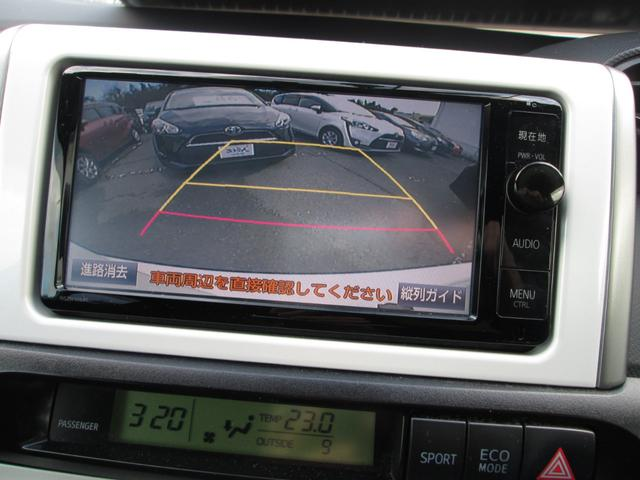 1.8Sモノトーン 4wd(9枚目)