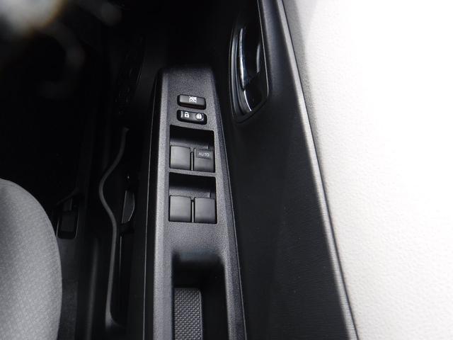 「トヨタ」「ヴィッツ」「コンパクトカー」「鳥取県」の中古車29