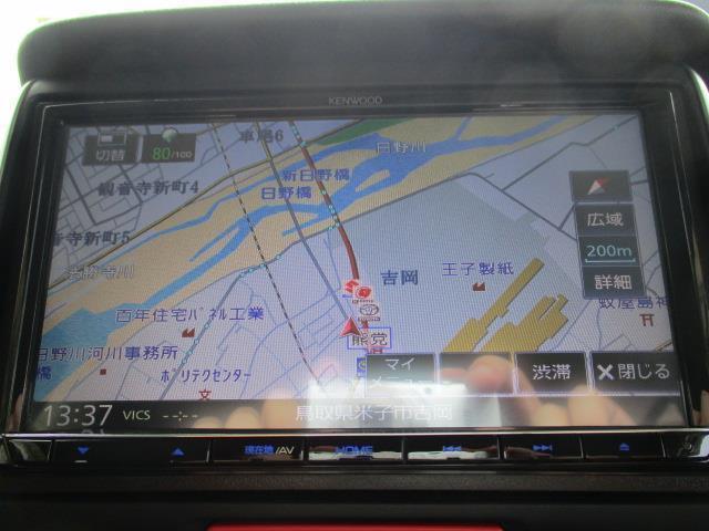 「ホンダ」「N-BOX」「コンパクトカー」「鳥取県」の中古車7