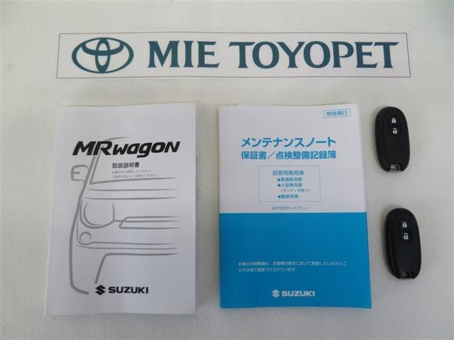 「スズキ」「MRワゴン」「コンパクトカー」「三重県」の中古車20