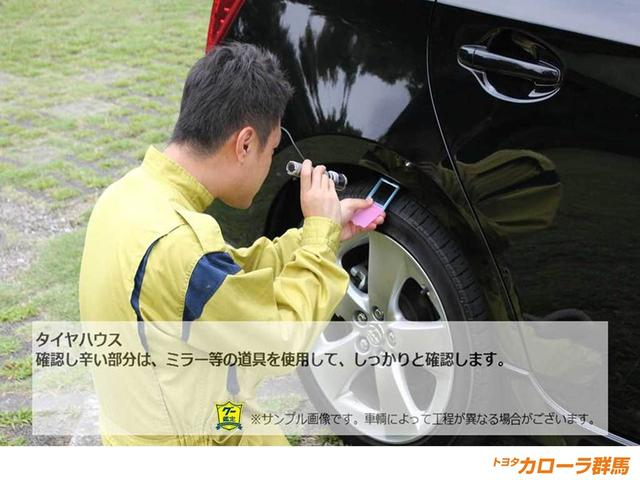 「トヨタ」「カローラスポーツ」「コンパクトカー」「群馬県」の中古車40