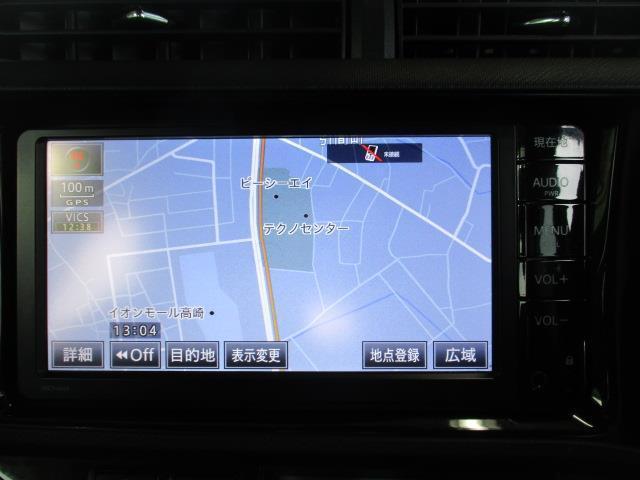 Gs ワンセグ メモリーナビ ミュージックプレイヤー接続可 バックカメラ 衝突被害軽減システム ETC LEDヘッドランプ 記録簿(5枚目)