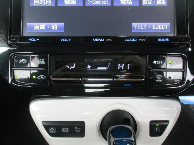 A フルセグ DVD再生 ミュージックプレイヤー接続可 バックカメラ 衝突被害軽減システム ETC ドラレコ LEDヘッドランプ 記録簿(15枚目)